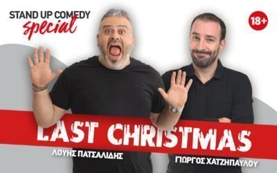 LAST CHRISTMAS standup comedy special